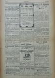 """в-к """"Нишава"""", бр. 56, стр. 4"""