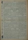 """в-к """"Нишава"""", бр. 57, стр. 3"""