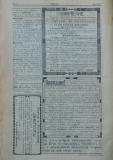 """в-к """"Нишава"""", бр. 100, стр. 4"""