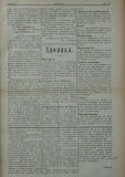 """в-к """"Нишава"""", бр. 70, стр.3"""