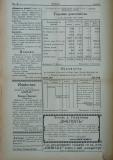 """в-к """"Нишава"""", бр. 87, стр. 4"""