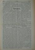 """в-к """"Нишава"""", бр. 96, стр. 3"""