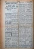 """в-к """"Нишава"""", 1912г., бр. 108, стр. 2"""