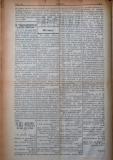 """в-к """"Нишава"""", 1912г., бр. 109, стр. 2"""
