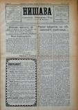 """в-к """"Нишава"""", 1912г., бр. 110, стр. 1"""