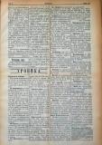 """в-к """"Нишава"""", 1912г., бр. 110, стр. 3"""