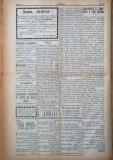 """в-к """"Нишава"""", 1912г., бр. 111, стр. 2"""