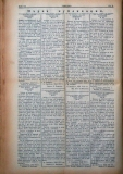 """в-к """"Нишава"""", 1912г., бр. 111, стр. 4"""