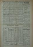"""в-к """"Нишава"""", 1913г., бр. 39-139, стр. 3"""