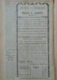 """в-к """"Нишава"""", 1913г., бр. 39-139, стр. 4"""