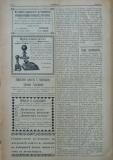 """в-к """"Нишава"""", 1913г., бр. 40-140, стр. 2"""