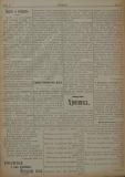 """в-к """"Нишава"""", 1915, бр. 1, стр. 3"""
