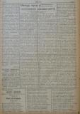 """в-к """"Нишава"""", 1915, бр. 6, стр. 2"""
