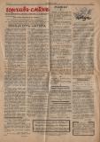 """в-к """"Горчив смях"""", брой 1, стр. 4 от 29 януари 1936 г."""