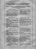 06_Almanah_1898_page_769