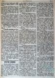 """в-к """"Цариброд"""", 1901, бр. 1, стр. 3"""