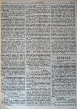 """в-к """"Цариброд"""", 1901, бр. 11, стр. 3"""
