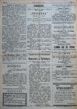 """в-к """"Цариброд"""", 1901, бр. 12, стр. 4"""