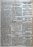 """в-к """"Цариброд"""", 1901, бр. 2, стр. 4"""