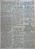 """в-к """"Цариброд"""", 1901, бр. 4, стр. 2"""