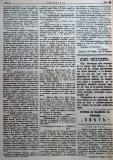 """в-к """"Цариброд"""", 1901, бр. 5, стр. 4"""
