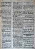 """в-к """"Цариброд"""", 1902, бр. 14, стр. 3"""