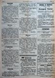 """в-к """"Цариброд"""", 1902, бр. 14, стр. 4"""
