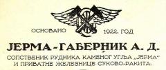 Долината на р. Ерма - лого на Ерма-Габерник