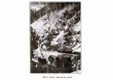 Долината на р. Ерма - мост през Звоничка река