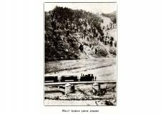 Долината на р. Ерма - мост през р. Ерма