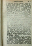 "сп. ""Домашен Учител"", 1889г., кн. 1, стр. 11"
