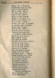 "сп. ""Домашен Учител"", 1889г., кн. 1, стр. 24"