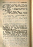 "сп. ""Домашен Учител"", 1889г., кн. 1, стр. 28"