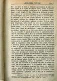 "сп. ""Домашен Учител"", 1889г., кн. 1, стр. 5"