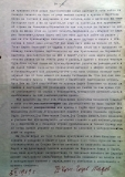 str_84_History_Revolution_Movment_d_r_Gotzev_Caribrod