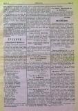 """в-к """"Нишава"""", бр. 11, стр. 3"""