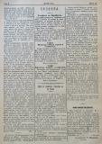 """в-к """"Нишава"""", бр. 12, стр. 2"""