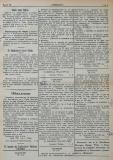 """в-к """"Нишава"""", бр. 12, стр. 3"""