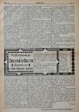 """в-к """"Нишава"""", бр. 14, стр. 3"""