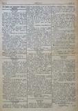 """в-к """"Нишава"""", бр. 15, стр. 4"""