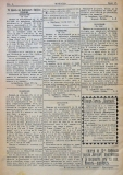 """в-к """"Нишава"""", бр. 17, стр. 4"""