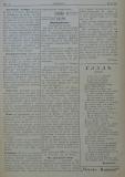 """в-к """"Нишава"""", бр. 20, стр. 4"""