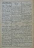 """в-к """"Нишава"""", бр. 21, стр. 4"""