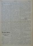 """в-к """"Нишава"""", бр. 23, стр. 2"""