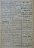 """в-к """"Нишава"""", бр. 23, стр. 4"""