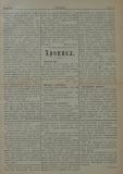 """в-к """"Нишава"""", бр. 28, стр. 3"""