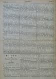 """в-к """"Нишава"""", бр. 29, стр. 2"""