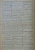 """в-к """"Нишава"""", бр. 30, стр. 2"""