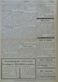 """в-к """"Нишава"""", бр. 30, стр. 4"""