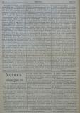 """в-к """"Нишава"""", бр. 33, стр. 2"""